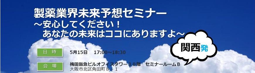 スクリーンショット 2016-05-02 20.12.19
